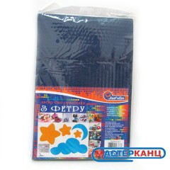 "Фетр HARD HQ400-020 400GSM 2,2mm ""Темно-синий"" 10PC/OPP A4 (60)"